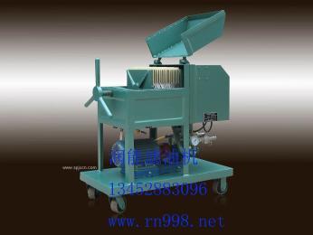 压榨式滤油机