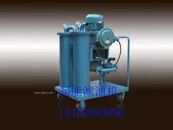 三级精密滤油机