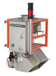 敞开式金属检测机检测塑料、食品、化工检测精度高德国技术