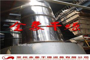 氧化鋅干燥機-閃蒸干燥機