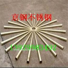 不锈钢圆锥管加工镀金,不锈钢方锥管加工镀金