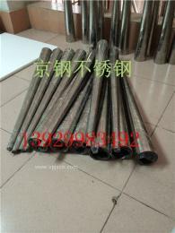 201不锈钢锥管镀金,201不锈钢锥管规格价格