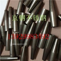 不锈钢锥形管加工钛金,钛金不锈钢锥形管