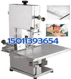 锯骨头机|锯排骨机|电动锯排骨机|大型锯骨头机|专业锯骨头机
