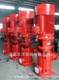 XBD-LG多级立式消防泵厂家