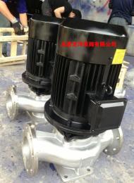 IHG不銹鋼耐腐蝕立式化工管道泵