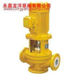 IGF襯氟管道泵