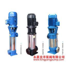 GDL型立式多級管道泵