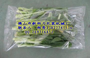 蔬菜包装机械