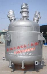 供应多功能搅拌反应釜
