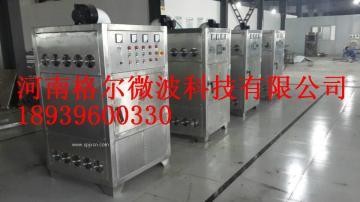 种子烘干设备药材烘干机/中药材烘干房/药材烘干机价格