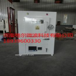 微波实验炉-微波高温烧结窑炉设备厂家-格尔微波-供应连续式微波高温烧结窑炉 产品图片
