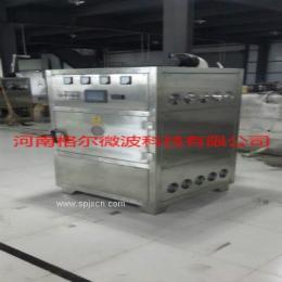 供應香辛料微波殺菌設備/微波調味品殺菌干燥設備