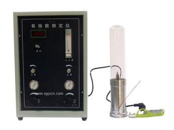塑料氧指数测定仪(数显.智能.全自动)