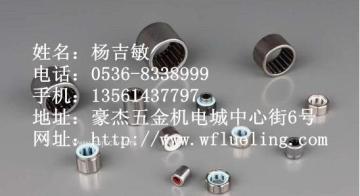 潍坊滚针轴承是优质的——规模大的滚针轴承生产企业