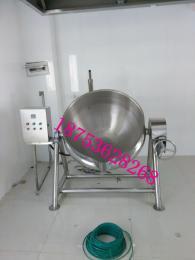 电加热搅拌夹层锅,蜜线,罐头燃汽蒸煮锅