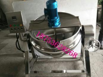 厂家供应电加热夹层锅不锈钢炒锅