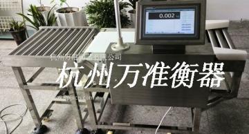 重量檢測機