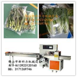 KL-600X蔬菜包装机,叶菜自动包装机