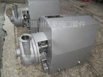 精品BAW-15-36型防爆酒精藥液衛生級離心泵