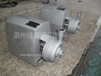 精品BAW-30-36型衛生級防爆離心泵