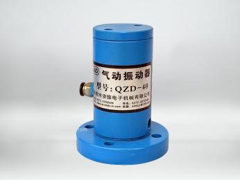 气动振动器型号