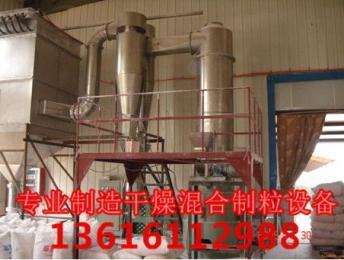 XSG-8型硬脂酸鋅旋轉閃蒸干燥機,質量上乘硬脂酸鹽烘干機
