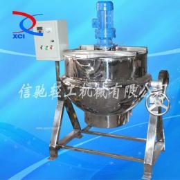 电热夹层锅 可加工定制