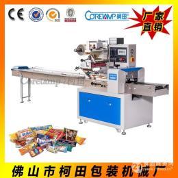 佛山柯田全自动包装机 水果包装机 蔬菜包装机 食品包装机