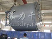 氧化铁黄专用盘式干燥机