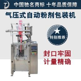 武汉气压式自动粉末包装机哪家好?武汉东泰包装米粉,奶粉,咖啡,面粉包装机