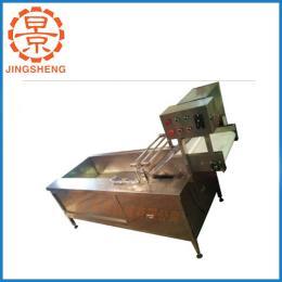 多功能洗菜机、洗茶叶机DQX-33