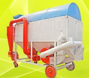 移动式大型除尘圆筒清理筛,粮食清理筛厂家直销