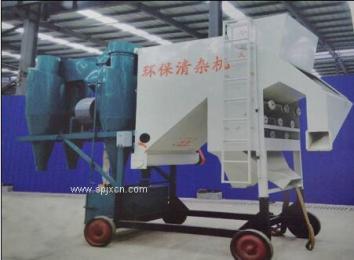 环保清杂机,小麦和水稻清杂设备