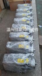304不锈钢防爆离心式卫生级离心泵