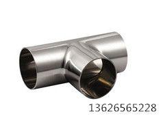 304不銹鋼衛生級對焊接式異徑變徑三通