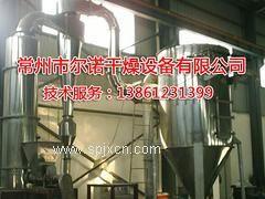 硬脂酸鎂干燥機生產企業:價格優惠的硬脂酸鎂閃蒸干燥機哪里有賣