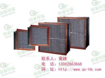 耐高温高效过滤器 ,抚?#22330;?#26412;溪、丹东、锦州