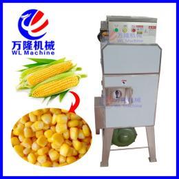 甜玉米脫粒機\嫩玉米脫粒機\鮮玉米脫粒機