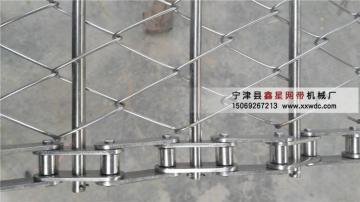 低價供應不銹鋼網鏈 輸送網鏈 材質全服務優