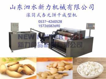 國家專利產品滾筒式杏元機