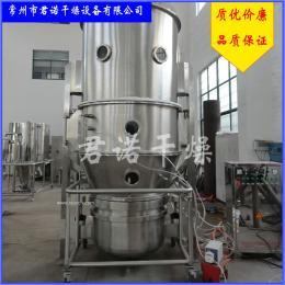 君诺冲剂沸腾制粒机 一步制粒干燥机 胶囊填冲剂沸腾制粒干燥机
