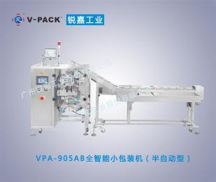 VPB-905AB中药饮片半自动小包装机
