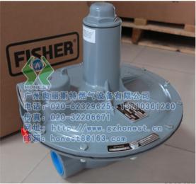 广州代理费希尔稳压阀133H,133H-3,133L原装fisher调压器价格