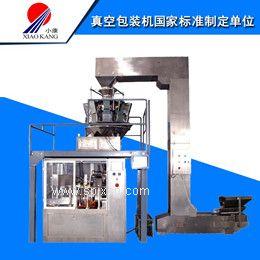 自動稱重真空包裝機 雞精自動稱重真空包裝機 小康XK80-200B自動稱重凍片包