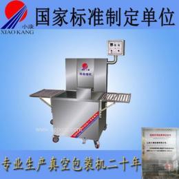 熱收縮膜機 廠家供應小康牌小型冷卻肉適用熱收縮膜機