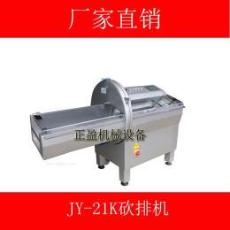 新型进口砍排机厂家JY-21
