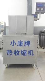 熱收縮膜機 小型熱收縮膜機廠家 直供山東小康牌小型熱收縮膜機