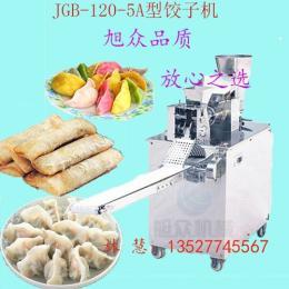 工厂专用速冻饺子机 多功能饺子机