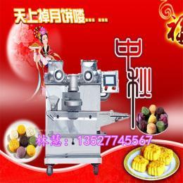 旭众全自动月饼机免费教技术和配方